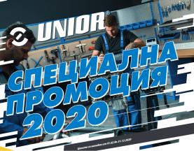 promocia2020